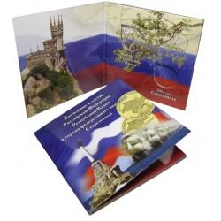 Буклет - Присоединение Крыма к России 2014 г. (под 2 монеты)